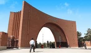 پذیرش دانشجوی ارشد بدون آزمون در دانشگاه تربیت مدرس پذیرش دانشجوی ارشد بدون آزمون در دانشگاه تربیت مدرس