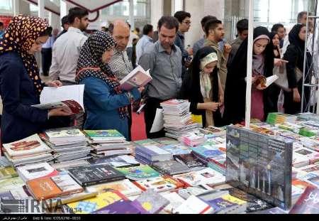 خرید آنلاین کتب دانشگاهی بدون هزینه ارسال در سراسر کشور