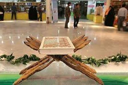 نشر فرهنگ قرآنی نشاط علمی دانشجویان را تضمین می کند