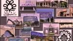 ۲۷دانشگاه ایرانی در بزرگترین رتبهبندی علم و فناوری جهان