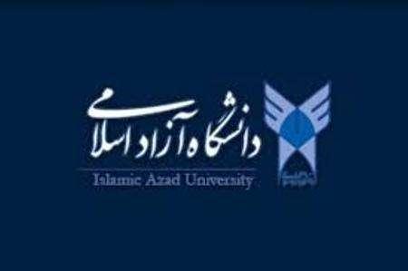 تقویم آموزشی دانشگاه آزاد اسلامی اعلام شد