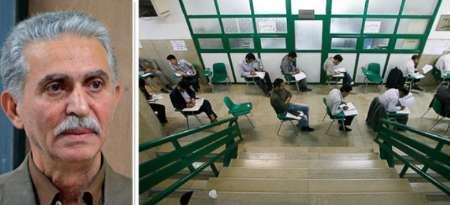 مهلت ثبت نام آزمون استخدامی آموزش و پرورش تمدید شد