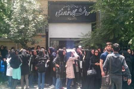 اعتراض دانشجویان به تفکیک مجموعه های تهران و کرج دانشگاه خوارزمی