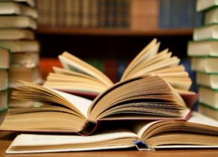 مطالعه منابع کنکور دکتری و ارشد در کمترین زمان