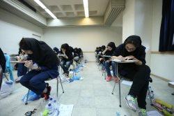 مهلت ثبت نام آزمون کارشناسی ارشد 1396 تمدید شد