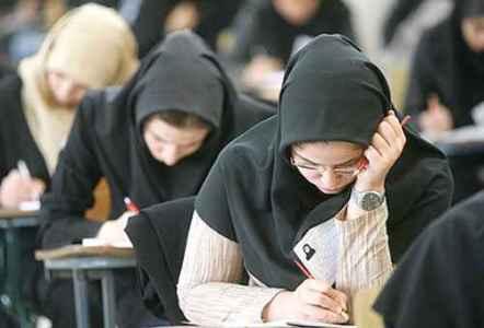 دانشجویان MIT تجمع کردند/ اعتراض به منع ورود یک دانشجوی ایرانی
