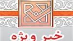 اطلاعیه سازمان سنجش درباره اصلاحات آزمون کارشناسی ارشد