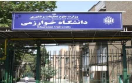 امکان تحصیل اساتید عراقی در دانشگاه خوارزمی فراهم شد