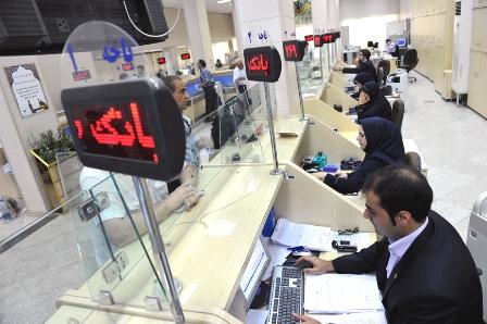 افتتاح و نگهداری حساب های دومنظوره برای دانشگاه های دولتی ممنوع است