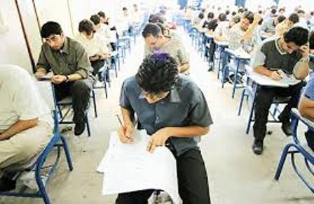 انتخاب رشته تکمیل ظرفیت آزمون ارشد 96