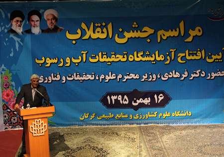 رشد 25 برابری دانشجویان ایران طی 38 سال عمر انقلاب اسلامی
