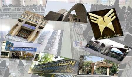 درخواست ویژه وزارت علوم از مجلس برای دانش آموختگان فنی و حرفه ای