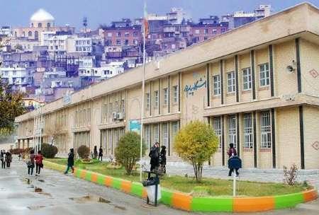 سامانه ارتباطی دانشگاه پیام نور راه اندازی شد
