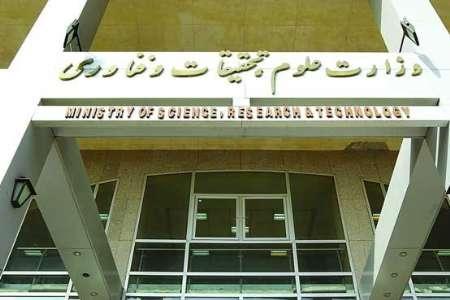 معاون وزیر علوم: 80  رشته میان رشته ای در دولت یازدهم ایجاد شد