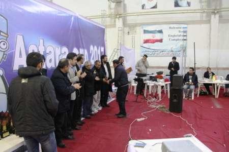 مسابقات ملی رباتیک در آستارا پایان یافت