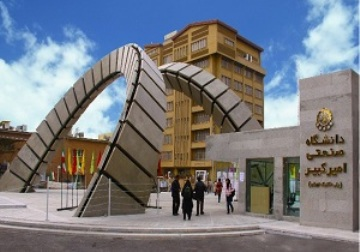 رییس دانشگاه امیرکبیر: ظرفیت خوابگاه ها 13 درصد افزایش یافت
