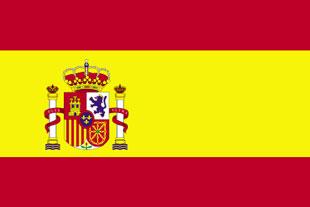 بورس تحصیلی «دانشگاه Jaen» اسپانیا