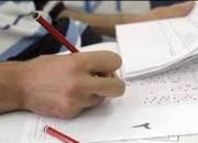 ثبت نام آزمون دستیاری تخصصی پزشکی