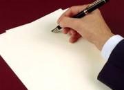 اصول جامع مقاله نویسی – بخش اول: چگونگى ایجاد عادت به نوشتن