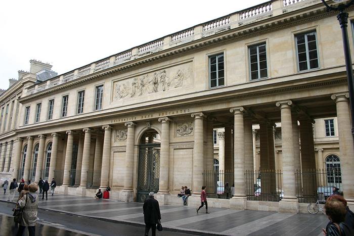 پاریس دانشگاه تحصیل