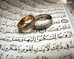 اعطای وام۱.۵میلیونی ازدواج به دانشجویان دانشگاه آزاد
