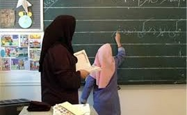 امکان ادامه تحصیل فرهنگیان دارای مدرکمعادل