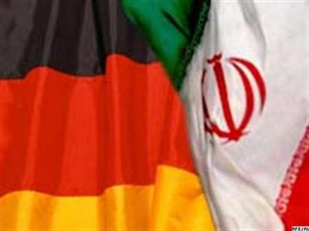 راه های گسترش همکاری های مشترک علمی بین ایران و آلمان بررسی شد