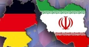 دانشگاه مشترک ایران و آلمان راهاندازی میشود
