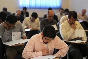 کاهش 40هزار نفری داوطلبان آزمون دکتری