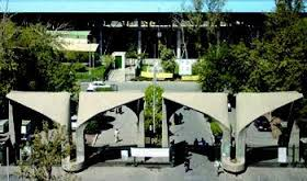 اطلاعیه نحوه پذیرش دانشجوی دکتری دردانشگاه تهران