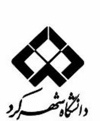 پذیرش بدون آزمون دکتری ۱۳۹۵ دانشگاه شهرکرد