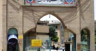 پذیرش دانشجوی کارشناسی ارشد بدون آزمون در دانشگاه اراک
