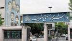 دانشگاه صنعتی شریف: تحریم این مركز هیچ ارتباطی با برجام ندارد