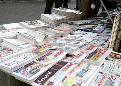 سرپرست روزنامه فرهیختگان منصوب شد
