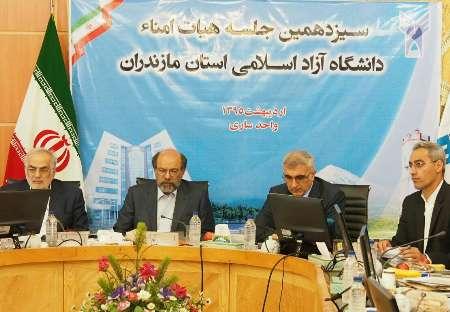 حذف رشته های غیرکیفی در دستور کار دانشگاه آزاد اسلامی