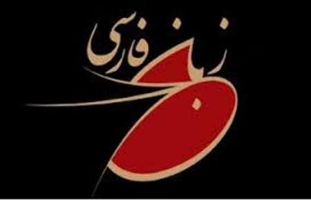 جشن دانشجویان خارجی فارسی آموز دانشگاه علوم پزشکی تهران