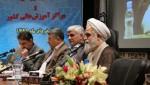 اجلاس روسای دانشگاه ها و مراکزآموزش عالی کشوربا صدور بیانیه ای به پایان داد