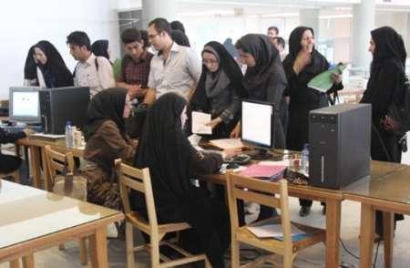 اعلام جزئیات شرایط ثبت نام در دوره پذیرش دانشجوی پزشکی از لیسانس