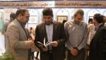 روند رو به رشد بخش دانشگاهی نمایشگاه قرآن
