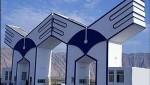 بررسی مشکلات آزمونی گروه علوم پزشکی دانشگاه آزاد در مجلس شورای اسلامی