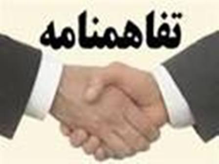تفاهمنامه همکاری بین دانشگاه های کاگوشیمای ژاپن و علوم پزشکی اصفهان منعقد شد