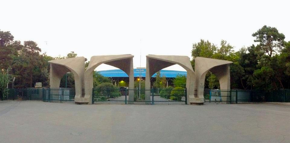 TehranUniversity
