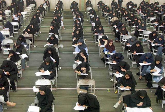 ۲ تصمیم مهم درباره کنکور ۹۸ در کمیسیون آموزش مجلس شورای اسلامی