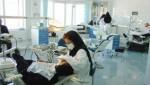 شروع ثبت نام آزمون پذیرش دستیاری دندانپزشکی