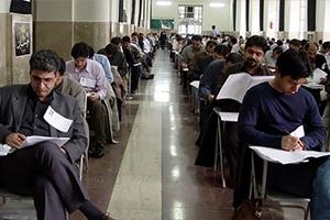 اعلام اعتراض اینترنتی به سئوالات کنکور دکتری تا ۱۵ اسفند