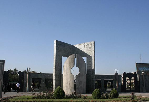 دانشگاه فردوسی دانشگاه فردوسی دانشجوی بدون آزمون دکتری پذیرش می کند
