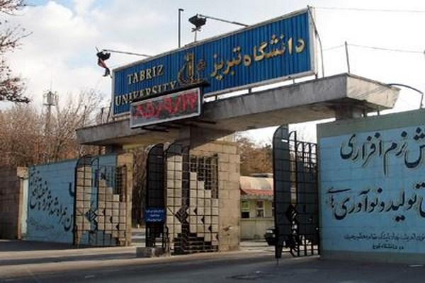 اطلاعیه دانشگاه تبریز درباره تکمیل ظرفیت آزمون دکتری ۹۵