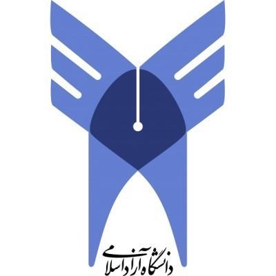 تکلیف داوطلبان آزمون دکتری دانشگاه آزاد تا چند روز آینده مشخص میشود