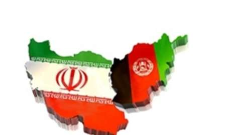 هیأت دانشگاهی افغانستان در راه ایران