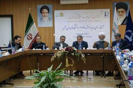 رونمایی از تارنمای انگلیسی دانشگاه فردوسی مشهد